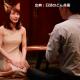 【キマシ】平成最後のセンター国語で百合狐の玉水物語が話題w