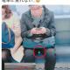 【デマ拡散】電車内股間にカメラ!→加工画像と判明!無実の罪で貶めるクズ逃亡!