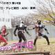 仮面ライダージオウネタバレ感想 第19話「ザ・クイズショック2040」