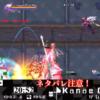 【悲報】Dragon Marked For Death発売前に叶とかいうクズVtuberに全クリされる