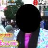 【めざましテレビ】星光(ほしちゃくら)さんが話題!弟の名前もヤベェ!厚底スニーカー大好き!