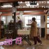 仮面ライダージオウネタバレ 第21話「ミラーワールド2019」ドラマ感想