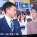 【公開大捜索19春】記憶喪失の岡山三郎さんがヤラセと話題!