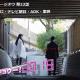 【ネタバレ】仮面ライダージオウ 第22話「ジオウサイキョウー」【ドラマ感想】