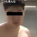 【拡散希望】syamu代理人日大虚夢多目的トイレでシャワー浴びる!!やりたい放題!!