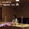 【ネタバレ】仮面ライダージオウ 第24話「ベスト・フレンド2121」【ドラマ感想】
