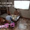 【ネタバレ】仮面ライダージオウ 第25話「アナザージオウ2019」【ドラマ感想】