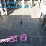 【ネタバレ】仮面ライダージオウ 第28話「オレたちのゴール2019」【ドラマ感想】