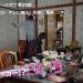 【ネタバレ】仮面ライダージオウ 第29話「ブレイド・ジョーカー!?2019」【ドラマ感想】
