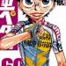 【ネタバレ】弱虫ペダル 536話 「最後の300m」【漫画感想】