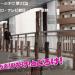 【ネタバレ】仮面ライダージオウ 第33話「2005:いわえ!ひびけ!とどろけ!」【ドラマ感想】