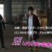 【ネタバレ】仮面ライダージオウ 第32話「2001:アンノウンなキオク」【ドラマ感想】