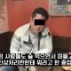 【炎上】韓国人YouTuber店内で大声を注意され逆ギレ!店員と店長に謝罪させた動画が話題に!