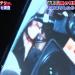 【何だコレ!?ミステリー】山形県の山元トンネルで女の霊が出現したと話題!