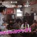 【ネタバレ】仮面ライダージオウ 第35話「2008:ハツコイ、ウェイクアップ!」【ドラマ感想】