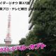 【ネタバレ】仮面ライダージオウ 第37話「2006:ネクスト・レベル・カブト」【ドラマ感想】