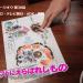 【ネタバレ】仮面ライダージオウ 第38話「2019:カブトにえらばれしもの」【ドラマ感想】