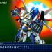 2020年スパロボ新作予想!スーパーロボット大戦B(ビルド)&RE:α