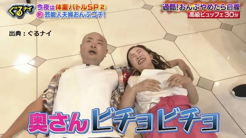 ナイ おんぶ ぐる ぐるぐるナインティナイン|日本テレビ
