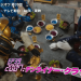 【ネタバレ】仮面ライダージオウ 第39話「2007:デンライナー・クラッシュ!」【ドラマ感想】