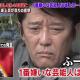 【追跡バスターズ】続・タカダコーポレーションおやきがゴミ屑すぎてヤバい!