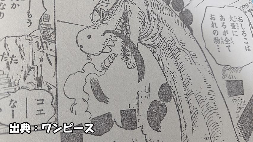 ブラキオサウルス クイーン