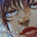 【悲報】リメイク版グラップラー刃牙に「オイオイオイ」「死ぬわアイツ」がない件