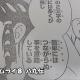 サムライ8 八丸伝 ネタバレ 8話 迫る脅威!達磨と姫