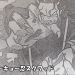 トーキョー忍スクワッド ネタバレ 第5話「電磁パルス」
