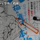【朗報】グラップラー刃牙第1話セルフリメイクッッ!!オイオイオイ死ぬわアイツ