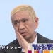 【悲報】松本人志結局社長擁護か!ファン失望の声多数!【プロ根性で乗り越えましょう】