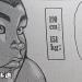 バキ道 ネタバレ感想・考察 42話 「VS前頭筆頭 鯱鉾」