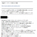 www.rakuten-card-centers.comはフィッシング詐欺サイト!
