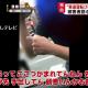 【大阪】車道寝転び男のイカレた暴走理由!逮捕された男の顏は?名前は?