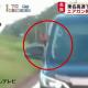 【あおりエアガン】無職佐藤竜彦容疑者40歳を逮捕!通り名:エアガンの竜www
