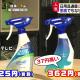 【めざましテレビ】割高なのにバカ売れ!?ロハコが話題!
