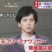 【ニノロス】二宮和也結婚でジャニオタ発狂w伊藤綾子に嫉妬が気持ち悪すぎると話題