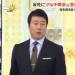 【悲報】加藤浩次は狂犬ではなく政府の犬!桜を見る会全力擁護で草