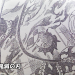 鬼滅の刃 ネタバレ感想 192話 「巡る縁」鬼滅の刃は烈火の炎だった!?