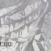 鬼滅の刃 ネタバレ感想 194話 「灼熱の傷」禰豆子吸収無惨完全体フラグ