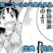 【ネタバレ】弱虫ペダル 598話 「ゴールから見える2人!!」