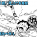 【ネタバレ】弱虫ペダル 601話 「見上げる青空」