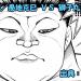 【ネタバレ】バキ道 75話 「愚地克巳 VS 獅子丸」