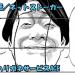 ハリガネサービスACE ネタバレ感想 96話 「ネットストーカー」家守最高!!