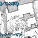 チェンソーマン ネタバレ感想 96話 「こんな味」アニメ化決定!飯前は読んじゃダメ