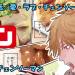 チェンソーマン ネタバレ感想 97話 「愛・ラブ・チェンソー」アニメ化&第2部決定!