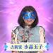 【2021年最強運ランキング】星座×血液型 全48位紹介!【ダウンタウンDX】