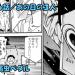 【ネタバレ】弱虫ペダル 636話 「あの日の3人」