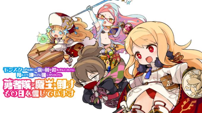 アリアクロニクル!モン勇!スサノオ!三週連続ダンジョンRPG発売!どれ買う!?