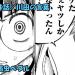 【ネタバレ】弱虫ペダル 648話 「川田の言葉」